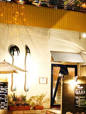 大阪 南船場 カフェ ガーブ